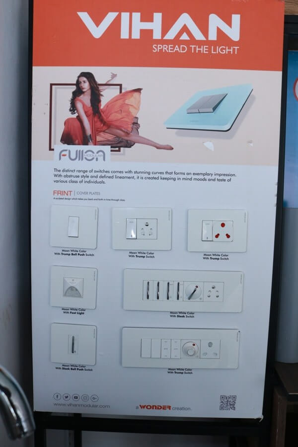 Electric Switch Wire (7)